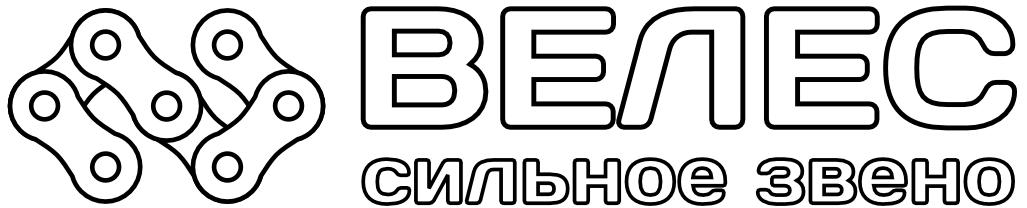 Мотосалон «Велес» в Сочи